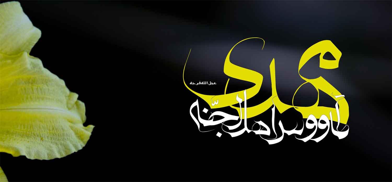 http://s3.picofile.com/file/7511847311/imam_mahdi1258794.jpg