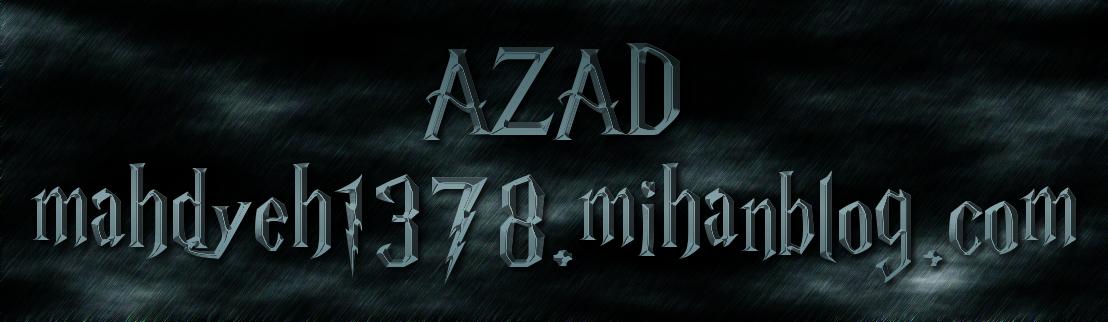 http://mahdyeh1378.mihanblog.com