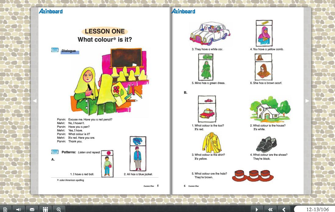 کتاب الکترونیکی زبان انگلیسی دوم راهنمایی