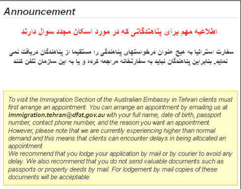 عین اطلاعیه سفارت استرالیا در باره پذیرش مجدد مهاجرین