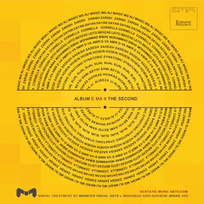 Various Artists – Albume Ma II