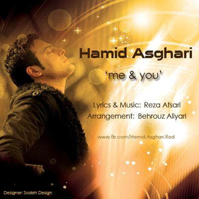 Hamid Asghari – Mano To