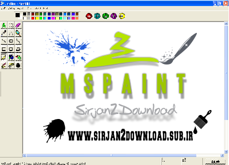 mspaint.www.sirjan2download.sub.ir