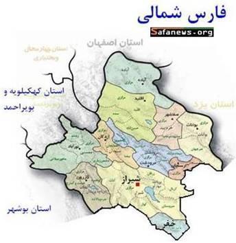 پیشنهاد ما برای تقسیمات احتمالی استان فارس