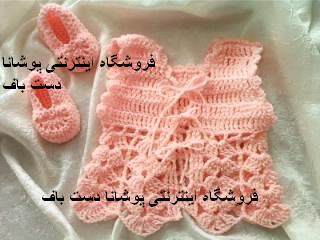 خرید اینترنتی لباس نوزاد قیمت مناسب