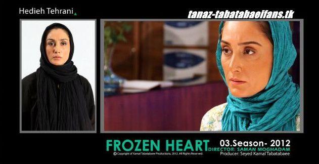 http://s3.picofile.com/file/7530705050/tanaz_tabatabaeifans_tk_frozenheart_4_.jpg