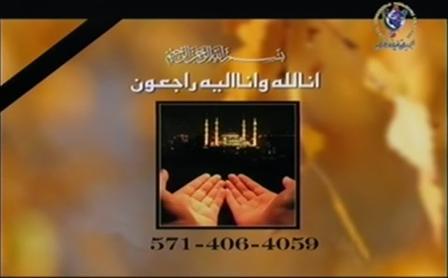 www.afqani.miahnblog.com