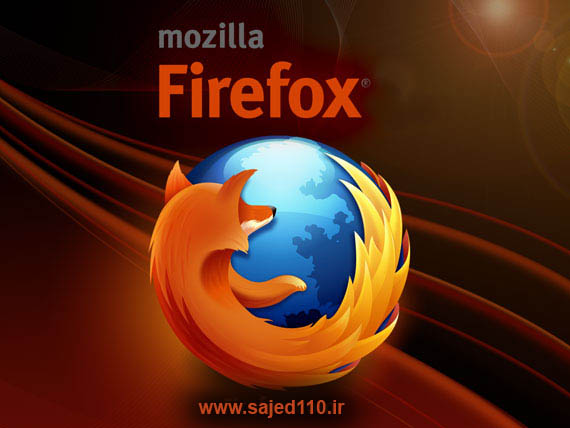 دانلود مرورگر فایرفاکس