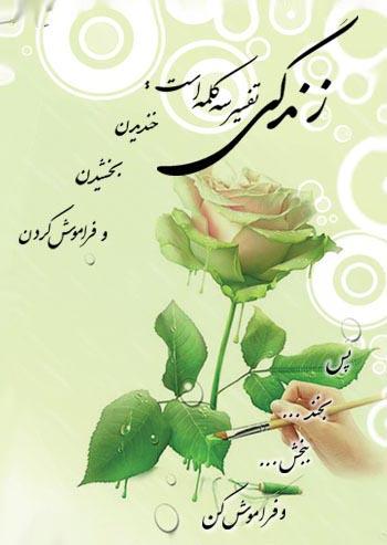 http://s3.picofile.com/file/7537001177/Zohal_6_.jpg