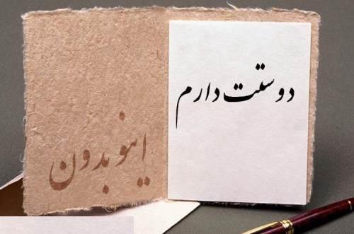 دانلود اهنگ های محسن یگانه