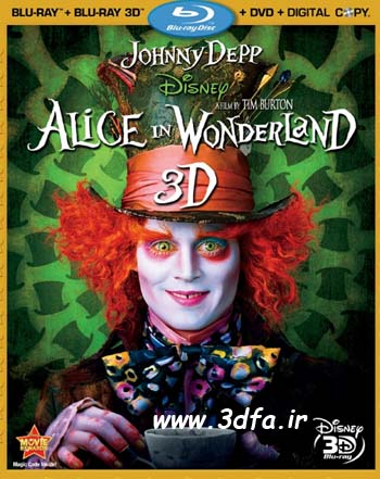 alice in wonderland 2010 3d hsbs