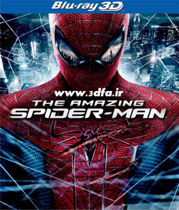 spiderman 3d 2012 amazing pooster & Cover