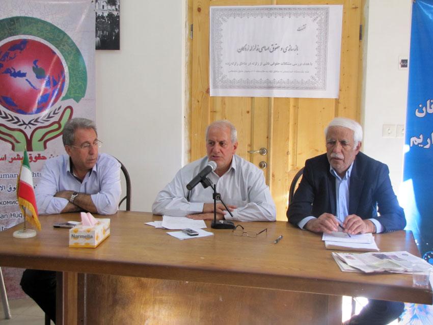 نشست  بازسازی و حقوق اساسی زلزله زدگان در خانه ستارخان با حضور حقوقدانان و اساتید صاحبنظر