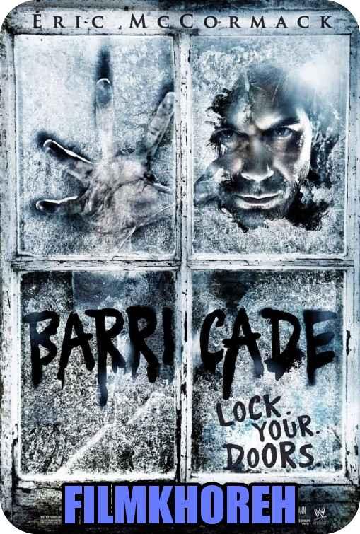 فیلم Barricade 2012