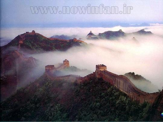 شگفتی دیوار چین