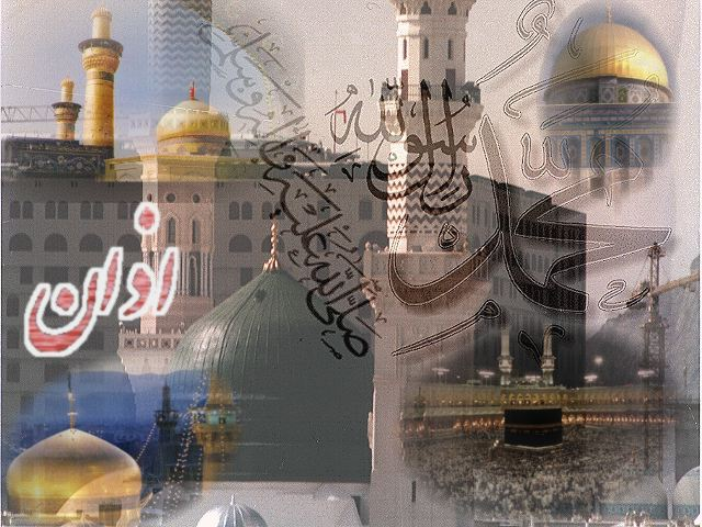 اوقات شرعی اصفهان,وقت اذان اصفهان,اذان به افق اصفهان