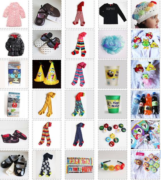 مدل لباس کودک  لباس تولد جوراب شلواری