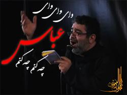 حاج حسن خلج شب تاسوعا محرم 1390