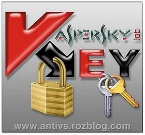 جدید ترین کد فعال سازی کاسپرسکی Kaspersky key 2013.2012 license تاریخ اپلود 1391.08.27