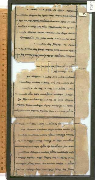 تصویر یک متن ترکی اویغوری تورفان - دکتر حسین محمدزاده صدیق دوزگون