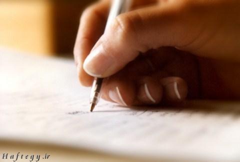 neveshtan راهکارهايي براي تقويت دست خط کودکان