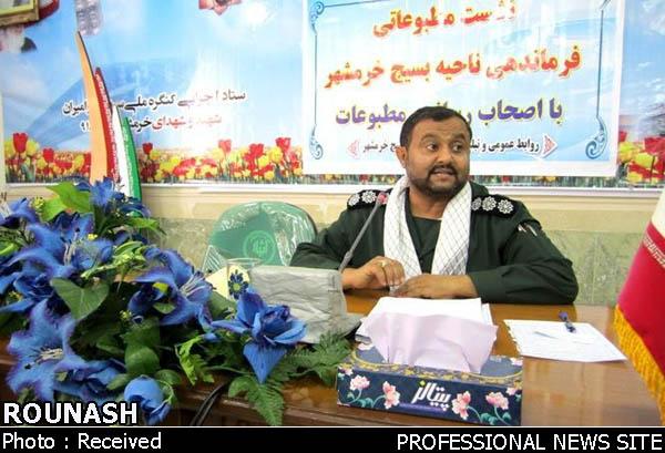 اجرای ۲۵۰ برنامه درهفته بسیج درخرمشهر+عکس