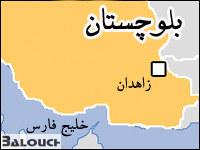 شهرهای بلوچستان