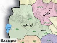 ویژگیهای جغرافیایی شهرستان ایرانشهر