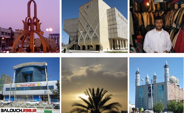مجموعه تصاویر زیبا از شهر زاهدان