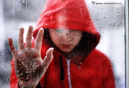 باران که می بارد...... دلم برایت تنگ تر می شود.....