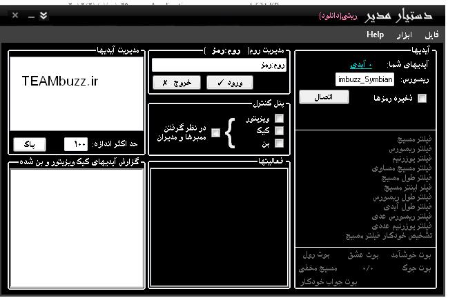 AdminAssistant V4.1... full bot with remoterban bot Wlc bot And Joke... Sj7aorjl44lxrws7teeq