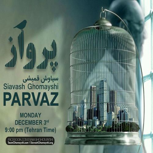http://s3.picofile.com/file/7574112903/Siavash_Ghomayshi_Parvaz_poshteboom_7ta_blogfa_com.jpg