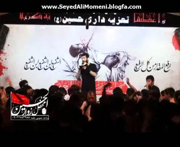 کربلایی سید علی مومنی روز هفتم محرم 91