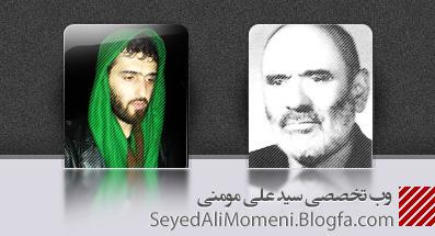 http://s3.picofile.com/file/7575436983/seyed_nazem.jpg