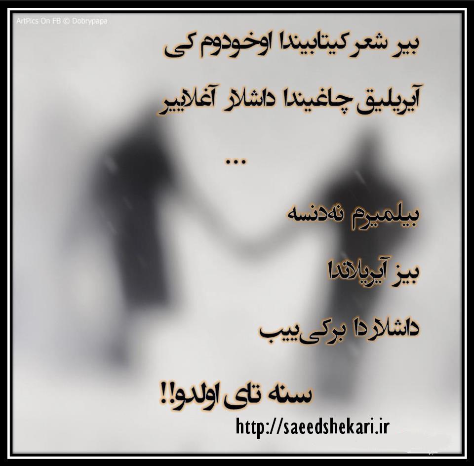 http://s3.picofile.com/file/7579054836/7607050_b.jpg