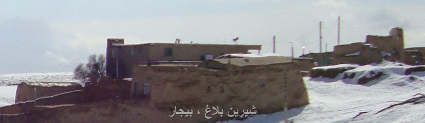 مسجد شیرین بلاغ