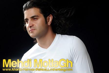 http://s3.picofile.com/file/7583037739/Mehdi_MotlaGh.jpg