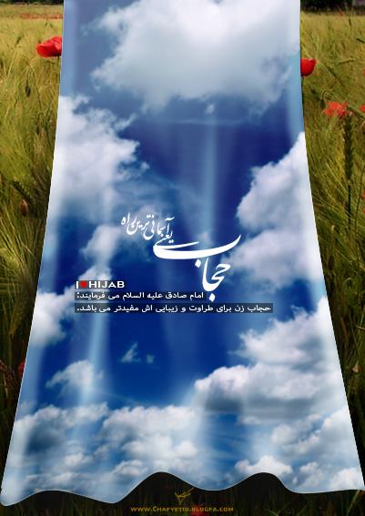 http://s3.picofile.com/file/7584926555/I_LOVE_Hijab2_b.jpg