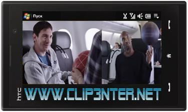 1199 کلیپ تبلیغ هواپیمایی ترکیش با شرکت مسی و کوبی برایانت