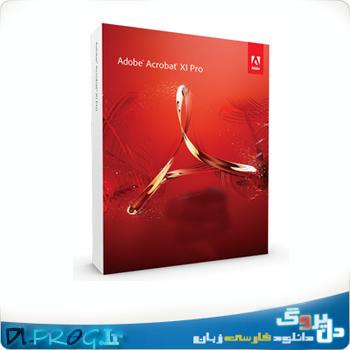 http://s3.picofile.com/file/7588385799/Adobe_Acrobat_X.png