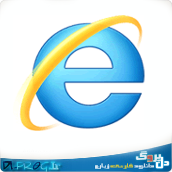 http://s3.picofile.com/file/7588386983/Internet_Explorer.png