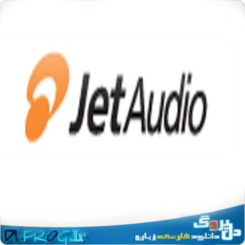 http://s3.picofile.com/file/7588387197/logo_jetaudio.png