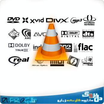 http://s3.picofile.com/file/7588389351/vlc.png