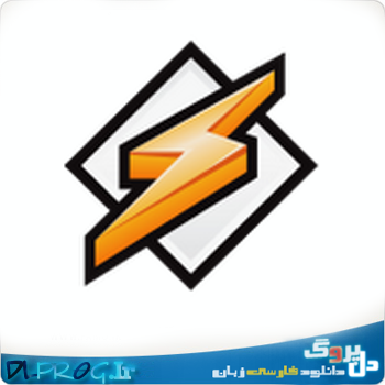 Winamp Pro 5.63 Build 3235 + portable - پخش موسیقی