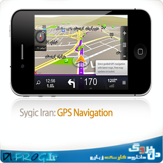 http://s3.picofile.com/file/7588405371/gps.png