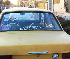 پیکان شیشه نوشته روی ماشین - Paykan graffiti - Farsi car graffiti