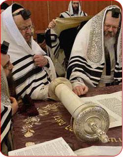 یهودیان