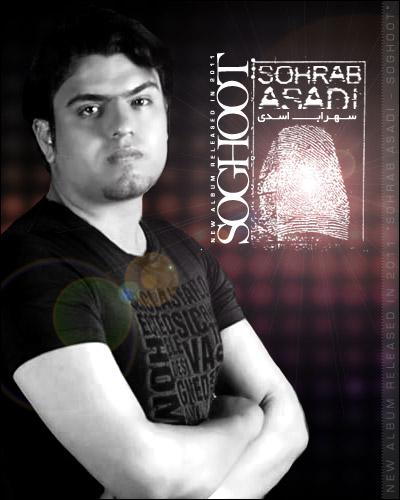 http://s3.picofile.com/file/7590028923/SohrabAsadii.jpg