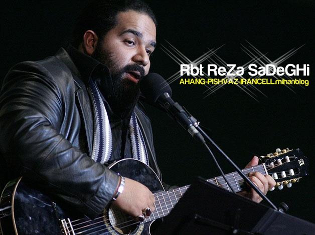 http://s3.picofile.com/file/7590108595/ReZa_SaDeGHi_Moharram.jpg