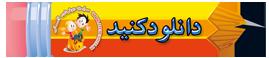 868778362 نرم افزار تقسیمات کشور ایران